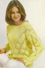 Azsúr mintás pulóver